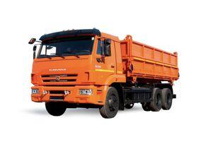 xe ben KAMAZ 45143-6012-50 mới