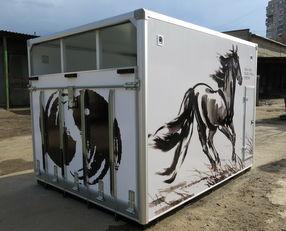 xe tải chở gia súc ИСТОК mới