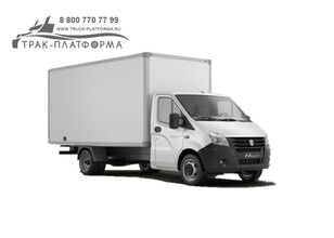 xe tải đông lạnh GAZ A21R22 mới