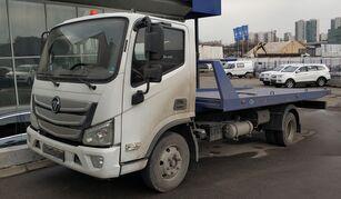 xe tải kéo cứu hộ FOTON Aumark S mới