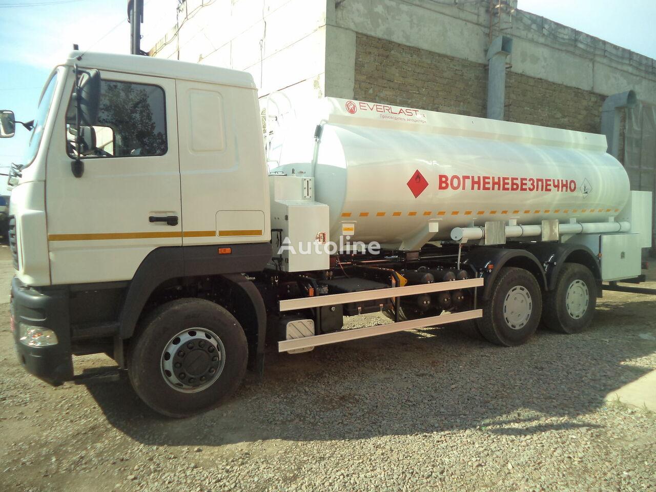 xe tải nhiên liệu MAZ Everlast mới