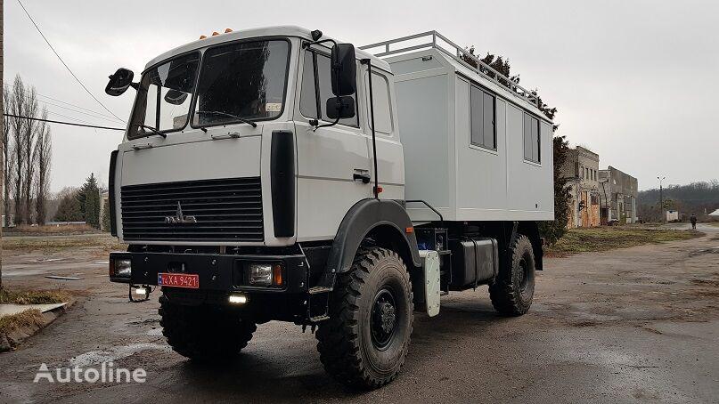 xe tải quân sự MAZ 5316F5-562-001 mới