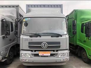 xe tải thùng kín DONGFENG Cargo truck