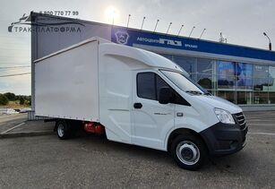 xe tải thùng kín GAZ A21R25 mới